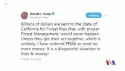 特朗普總統威脅停止向加州發放救災款