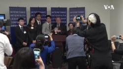 《公民力量》在美国会大楼颁奖给香港民阵及传道人安东尼