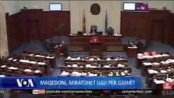 Maqedoni, miratohet ligji për gjuhët