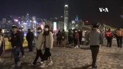 香港人在新冠疫情下度過2020年除夕