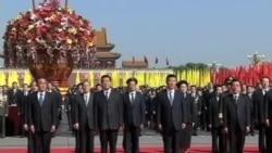 中国领导人十一集体亮相,展现团结稳定形象
