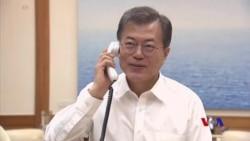 川普稱願意在適當時候與北韓會談 (粵語)