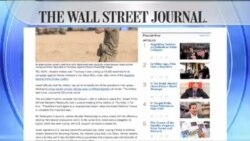 مروری بر روزنامه های آمریکا در مورد بحران غزه