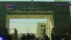 ریشه ها و پیامدهای طلاق در بین جوانان ایرانی