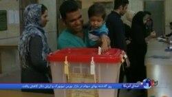 چند ساعت مانده به انتخابات در ایران: شانس کدام نامزد بیشتر است؟