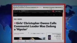世界媒体看中国: 中外媒体谈毛