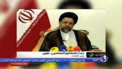 وزیر اطلاعات: گزارش مذاکرات اتمی بطور کامل به اطلاع رهبری میرسد