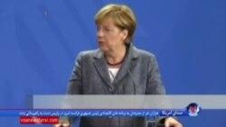 وضعیت آنگلا مرکل در آستانه از انتخابات سراسری آلمان