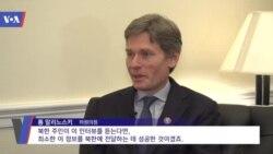"""[인터뷰: 말리노스키 하원의원] """"북한에 사실 정보 전달해야"""""""