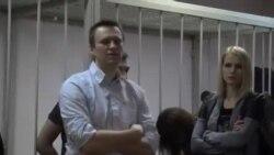 تظاهرات در مسکو در اعتراض به حکم دادگاه رهبر مخالفان دولت روسيه