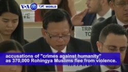VOA60 World PM - UN Security Council to Discuss Myanmar's Rohingya Refugee Crisis