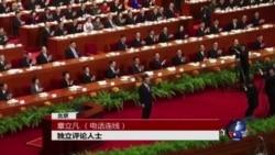 时事大家谈:中国国家安全蓝皮书为何突显意识形态忧患?
