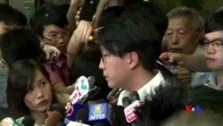2016-08-02 美國之音視頻新聞: 香港本民前候選人梁天琦被禁參選立會