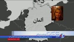 شش ماه از بازداشت محیط زیستیها در ایران گذشت؛ گفتگو با یکی از اعضای خانواده