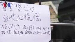 Hong Kong: palco de manifestações pela democracia