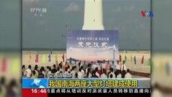 Trung Quốc khánh thành hải đăng ở Trường Sa