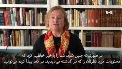کروناویروس؛ پیامی به مخاطبان صدای امریکا