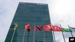 نیو یارک میں اقوام متحدہ کی عمارت