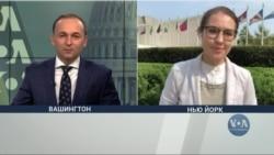 У Нью-Йорку розпочинається 76 сесія Генасамблеї ООН. Чого добивається Україна? Відео