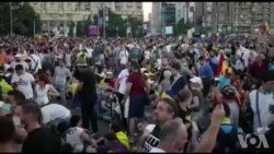 罗马尼亚民众连续两天举行反腐败抗议