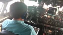 ปฏิบัติการค้นหาเครื่องบินของ Malaysia Airlines ที่สูญหายไป