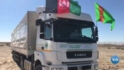 Turkmanistondan Afg'onistonga tibbiy yordam