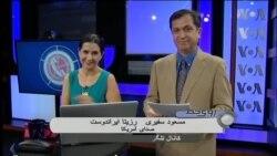نتایج تیم های ایرانی در المپیک