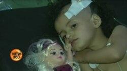 یمن میں بدترین انسانی بحران