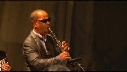 Преку музика, до подобар живот за слепите