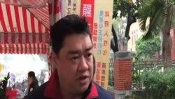 前北京学运领袖吾尔开希谈台湾新兴政治势力