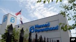 ຫ້ອງການສຸກສາລາ Planned Parenthood ແຫ່ງນຶ່ງໃນນະຄອນ St. Louis, 4 ມິຖຸນາ 2019.