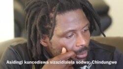 'Sizathatha Isicoco sePSL Singancediswanga Ngelinye Iqembu'