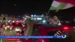 اقدامات تنبیهی بغداد در واکنش به نتیجه همه پرسی اقلیم کردستان