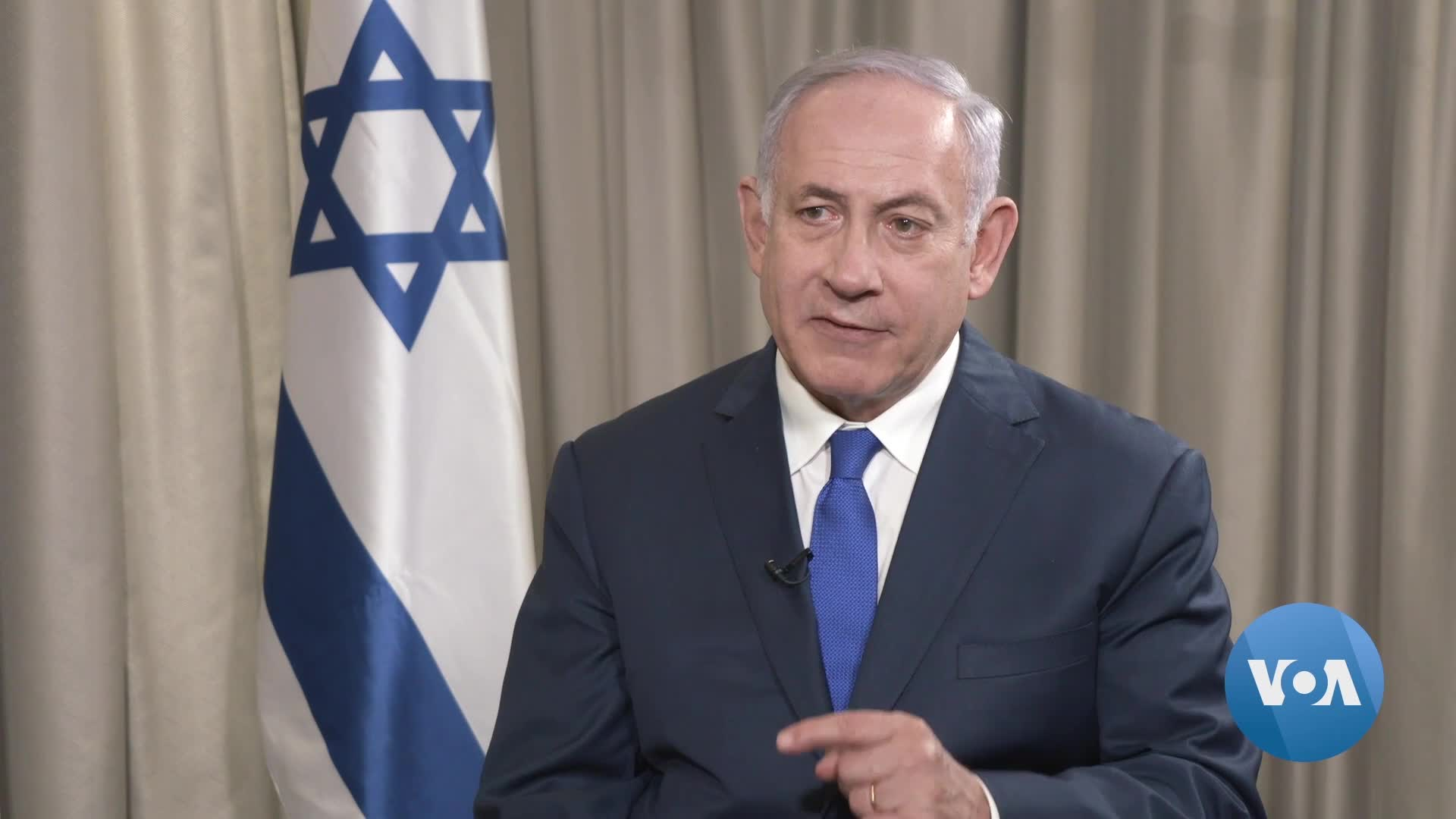 VOA Persian Interviews Israel's Netanyahu | Voice of America - English