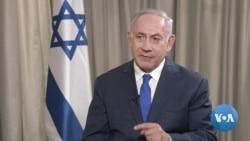 VOA Persian Interviews Israel's Netanyahu