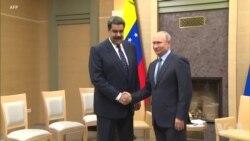 美国警告可能对委内瑞拉采取军事行动