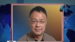 VOA连线:王毅联大讲话