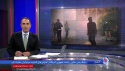 نگاهی به مطبوعات: رسانههای غربی درباره اعتراضهای ایران چه نوشتهاند
