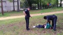 Policía Carolina análisis