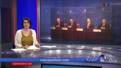 گزارش نشست بنیاد هریتیج: آیا توافق اتمی با ایران اصلاح می شود یا پایان می یابد؟