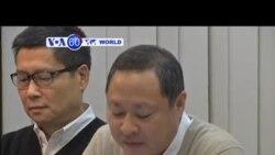 VOA國際60秒(粵語): 2014年12月2日