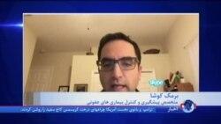 به بهانه روز جهانی ایدز؛ وضعیت در ایران چطور است؟