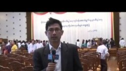U Thein Sein