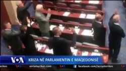 Maqedoni: Deputetët e VMRO-DPMNE bllokojnë zyrën e Talat Xhaferit