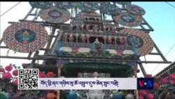 Prayers and Religious Teachings of Tibetan New Year