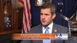 Конгресмен Кінзінґер: резолюція Конгресу має політичне значення