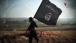 افغانستان کو داعش سے زبردست خطرہ ہے