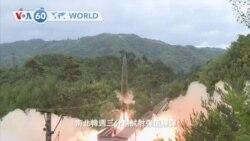 VOA國際60秒(粵語): 2021年9月16日