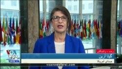 گزارش گیتا آرین درباره «بی اساس» بودن شکایت جمهوری اسلامی در دیوان لاهه
