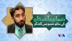 نعمان علی خان سے گفتگو